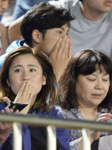 Photo: Munehide Someya, Kyodo News, via AP