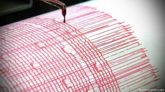A new app can help to detect earthquakes.