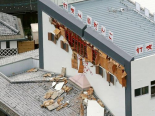 Image source: http://www.independent.co.uk/news/world/earthquake-today-japan-tsunami-a7372916.html